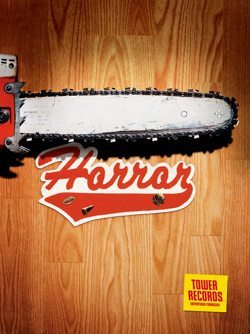 Tower Records - Horror Chainsaw